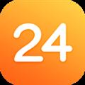 24热线 V5.6.0 安卓版