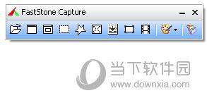 FastStone Capture中文破解版