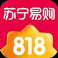 苏宁易购 V7.8.8 安卓版