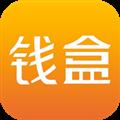 钱盒商户通 V5.1.4 安卓版