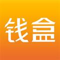 钱盒商户通 V5.1.4 苹果版