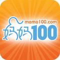 妈妈100 V6.1.0 iPhone版