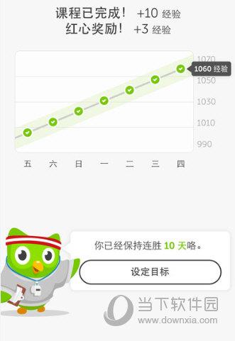 多邻国怎样设置学日语