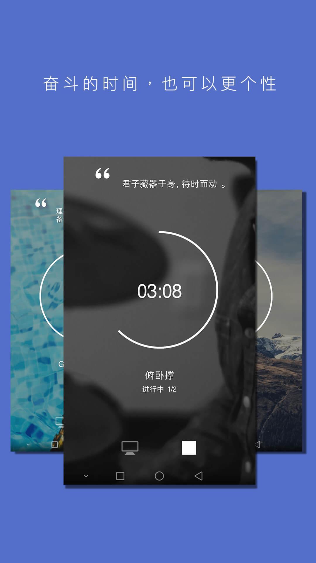 番茄ToDo V9.3.3 安卓最新版截图1