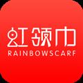 虹领巾 V3.5.0 安卓版