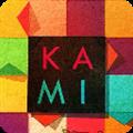 KAMI2 V2.20 安卓版