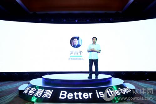 优恪中国创始人&出品人罗昌平