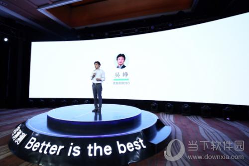优恪中国CEO吴峥