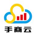 手商云 V3.6.7 安卓版
