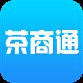 茶商通 V2.0.8 安卓版