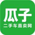 瓜子二手车 V4.8.1 iPhone版