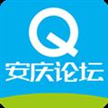 安庆论坛 V2.2.0 安卓版