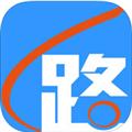 路路通时刻表 V2.2.3 苹果版