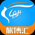 旅博汇旅行 V2.0.2 安卓版