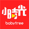 宝宝树小时光 V6.9.1 iPhone版