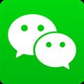 WeChat电脑版 V6.3.7.57 免费PC版