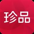 珍品网 V4.2.1 安卓版