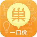 蜜蜂巢装修 V4.4 iPhone版