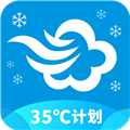 墨迹天气 V7.1.0 iPhone版