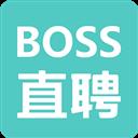 Boss直聘 V6.11 iPhone版
