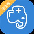 大象医生 V1.9.8 安卓版