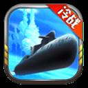 钢铁舰队 V0.12.2.2 安卓版