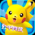口袋妖怪3DS V1.7.0 安卓版