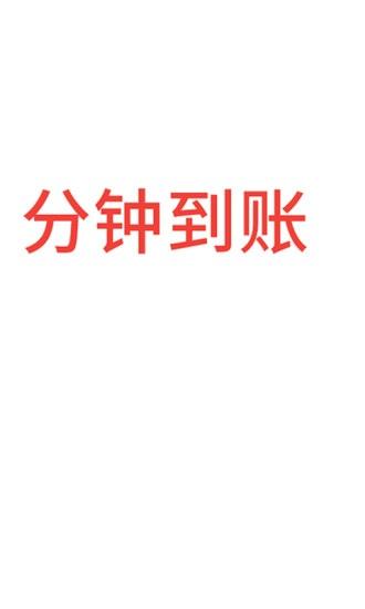 信而富 V3.9.3 安卓版截图2