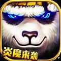 太极熊猫 V1.1.37 安卓版