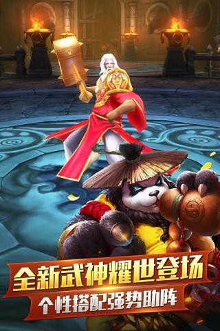 太极熊猫 V1.1.50 安卓版截图2