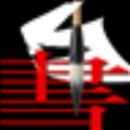 书法集字助手 V1.1 共享版