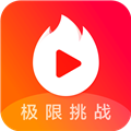 火山小视频 V2.8.0 iPhone版