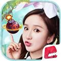 弹弹岛2 V1.6.5 iPhone版