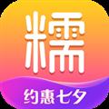 百度糯米 V7.6.0 安卓版