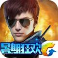 全民突击 V3.4.0 iPhone版