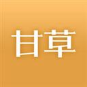 甘草医生 V3.2.8 苹果版