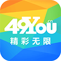 49游戏 V4.0.3 安卓版