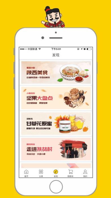 寻秦集 V4.0.1 安卓版截图3