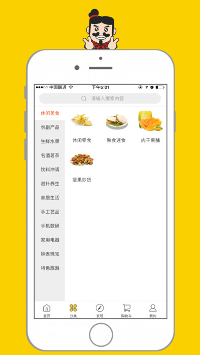寻秦集 V4.0.1 安卓版截图2