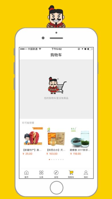 寻秦集 V4.0.1 安卓版截图4