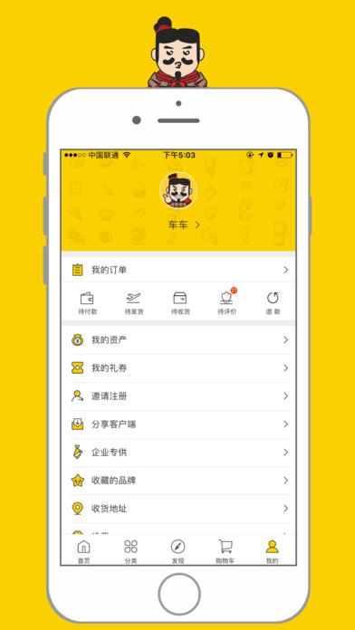 寻秦集 V4.0.1 安卓版截图5