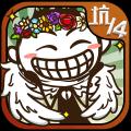 史小坑的爆笑生活14 V1.0.01 安卓版