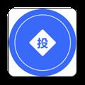 投配宝 V1.0 安卓版