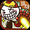 史小坑的爆笑生活13 V1.0.01 安卓版