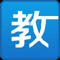 天喻教学助手 V2.7.5.8 官方版