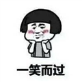 七夕单身狗QQ表情包 +19 完整版