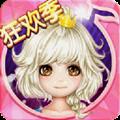 恋舞OL V1.5.0823 安卓版