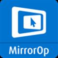 mirrorop sender V1.2.1.0 安卓版