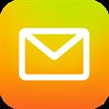 QQ邮箱 V5.3.4 安卓版