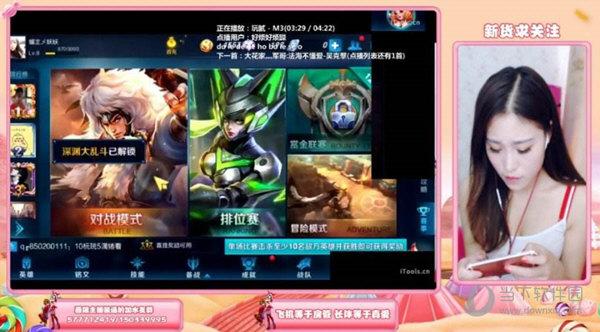 2019天龙八部最新开服sf